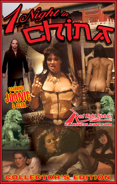 x1-night-in-chyna-dvd.jpg